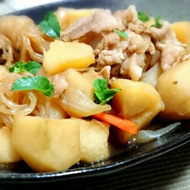 豚肉の肉じゃが♪おふくろの味の定番 人気のレシピ!