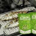 魚焼きグリルde 時短!穴子の卵とじ ~グリル石 エコトクくんで節約!~