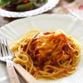 カリカリチーズの濃厚スパゲッティ、魚介のトマトクリーム味