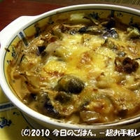 なすと平茸の肉味噌風マヨグラタン チン♪→オーブントースターで