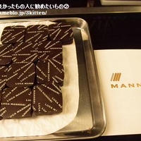 チョコレートパラダイス★MANNORI マンノーリ★イタリアの塩チョコ⑦