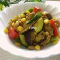 ご飯が進む♪米油で!夏野菜と豚肉のカレー粉炒め