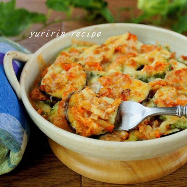夏野菜のキムチーズ焼き