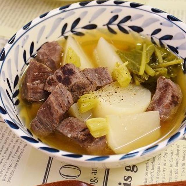 牛肉と蕪のシンプル煮込み