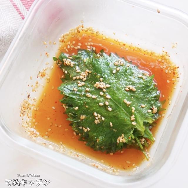 ただ調味料に漬けるだけでご飯がヤバいくらい進みます!『やみつき漬け大葉』の作り方
