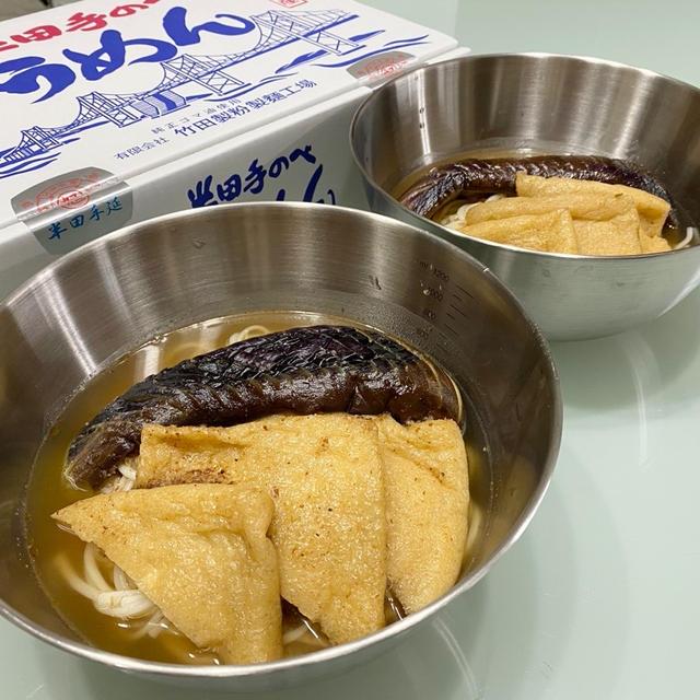【茄子素麺】簡単レシピ/おひるごはん