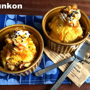 【簡単!!!おやつ】ハロウィンに*かぼちゃムース(卵不使用)カラメルソースがけ