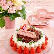 むすめの誕生日ケーキ