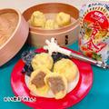 天ぷら粉で黄金色の肉まん