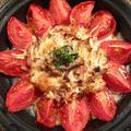 トマトとツナのオーブン焼き