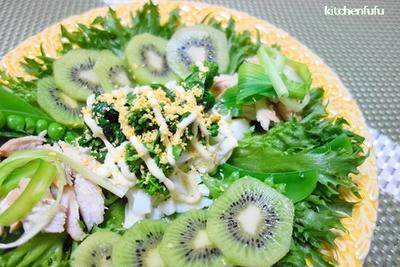春のグリーンサラダ☆春野菜のパワーサラダで目覚め