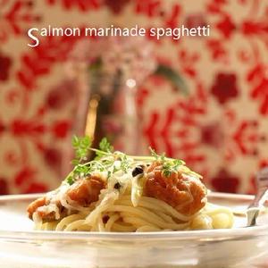 サーモンのマリネスパゲティ