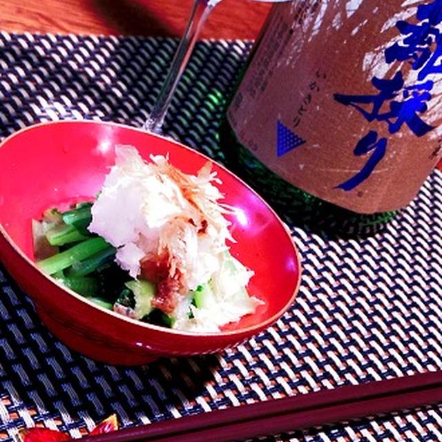 小松菜のおろし浸し、秋刀魚の炙り肝醤油で、長芋酒盗白和え、鰆の粕漬