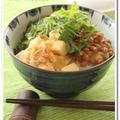 ☆春のネバネバめか竹納豆丼☆ by モーちゃんさん
