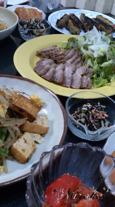 トマトの胡麻和えとひじきのサラダ(Recipe