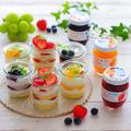 ジャムを使ってフルーツのおいしさや彩りを簡単アレンジ