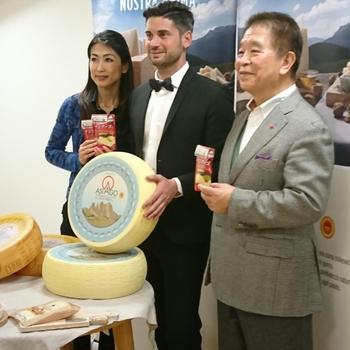 「イタリア産絶品チーズ「アジアーゴ」をワインと楽しもう♪イベント」に行ってきました(*^-^*)
