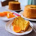 清美オレンジのシフォン。