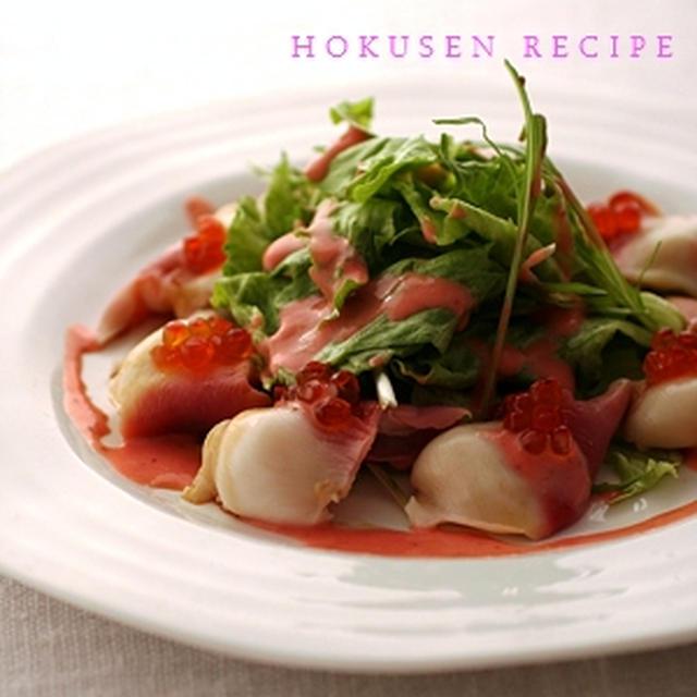 ほっき貝といちごのソースの春色カルパッチョ