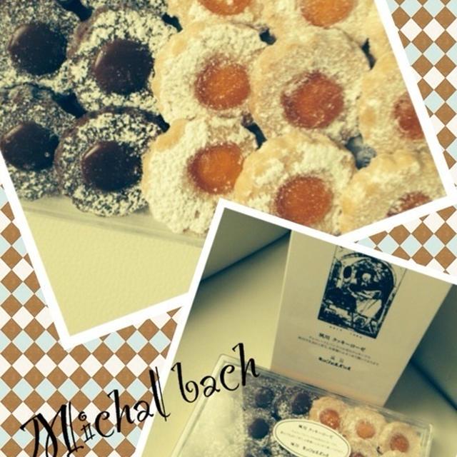 Michal bachのクッキー