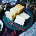 これで完成❤️保存版❤️超絶濃厚チーズテリーヌ♪