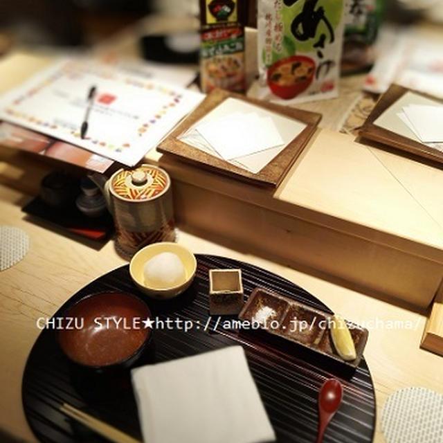 永谷園 プロ直伝!『旬の素材を和食でいただく』~和食文化を学ぼう~ 銀座天ぷら よしたけ