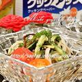 塩昆布deレモン風味☆春雨サラダ by ジャカランダさん