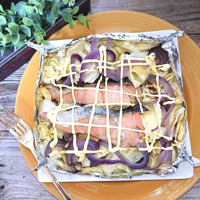 トースターで放置、塩鮭の塩分に任せたキャベツたっぷりと紫玉ねぎのホイル焼き