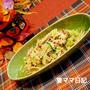 「キャベツ&ツナのおひたし」♪ Boiled Tuna & Cabbage