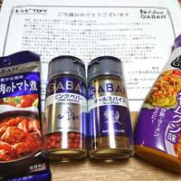 チンゲン菜とパプリカの炒め物