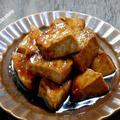 マグロのコロコロ生姜焼き&コスパのいい店「武蔵坊」