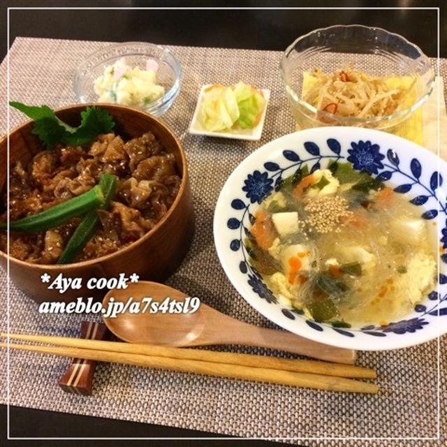 【献立・常備菜】7/19 カルビ丼の献立♪コンビニの焼肉弁当再現!