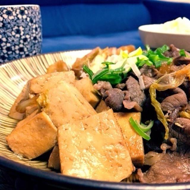 ロマンシング佐賀牛®で肉豆腐〜ふるさと納税〜