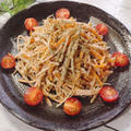 レンジで簡単!ごぼうサラダ ごぼうの効能効果 ごぼうの下処理