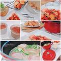 お料理教室♡感謝!と夏野菜のマリネレシピ