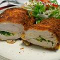 安い&美味しいチキン料理 ~胸肉の大葉チェダー挟み~