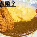 サイゲン大介さんのCoCo壱風カレーを作ってみたら… by ひろし2さん