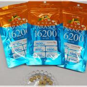 【全身日焼け対策】飲む日傘サプリメント「インナーパラソル16200」