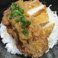 七味おろしカツ丼<さっぱり♪さわやか>