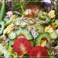 ☆ご紹介頂きました、ダイエットに最適レシピ!☆ by Anne -アンネ-さん