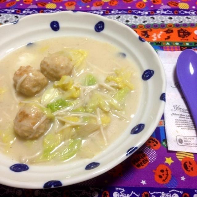 「肉だんご&白菜のクリーム煮」〜ハロウィンパーティ♪〜