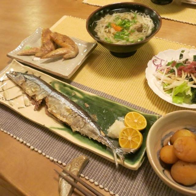 秋の気配!秋刀魚を焼いて晩ご飯 と フウセントウワタの花♪