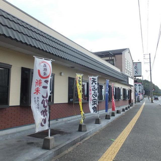 福岡・博多空港近くの「天麩羅処ひらお」で天ぷら定食