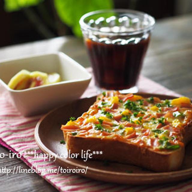 自家製トマトソースでピザトースト