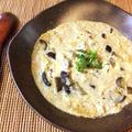 歩み寄る旨み。白だしナスチーズのおぼろコンソメ茶碗蒸し(糖質3.3g) by ねこやましゅんさん