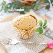 豆乳の優しい味☆黒糖ごまマフィン