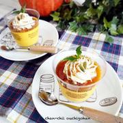 ガーッとやって固めるだけ(・∀・)濃厚かぼちゃのクリームチーズプリン♡ と お盆休み2日目。