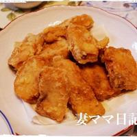 焦がしにんにく風味「メカジキの竜田揚げ」♪ Fried Fish