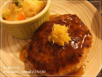 ひき肉のレシピ   キッコーマン   ホームクッキング