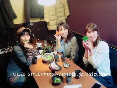 【東京 大田区】蒲田30秒『粋』いろんなお酒が楽しめます!
